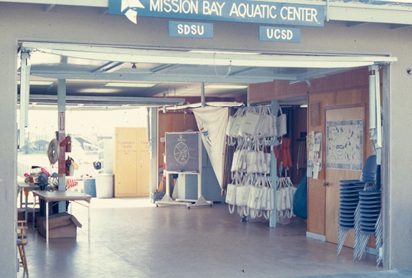 What is now the lobby in 1970