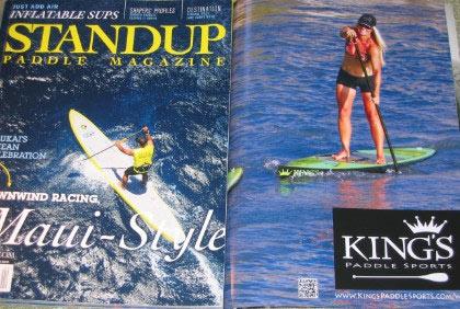 Pamela Strom article ad in SUP Magazine